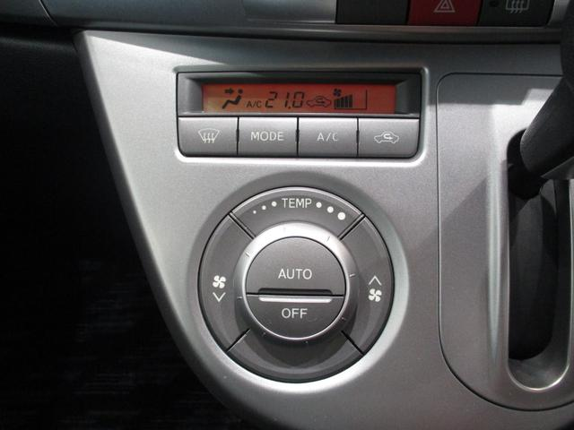 カスタム X ディスチャージ HDDナビ キーフリーシステム(16枚目)