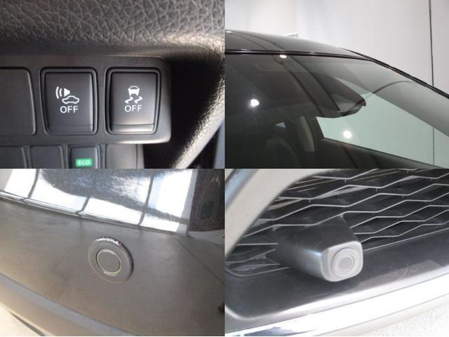 20X ハイブリッド エマージェンシーブレーキ 4WD 衝突被害軽減ブレーキ フルセグナビ バックカメラ Bluetooth対応 DVD再生可 シートヒーター LEDヘッドライト 2,000cc 5人乗り 4WD ETC オートライト 車検整備付(11枚目)