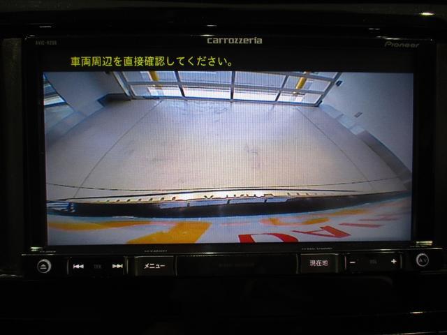 20X ハイブリッド エマージェンシーブレーキ 4WD 衝突被害軽減ブレーキ フルセグナビ バックカメラ Bluetooth対応 DVD再生可 シートヒーター LEDヘッドライト 2,000cc 5人乗り 4WD ETC オートライト 車検整備付(13枚目)