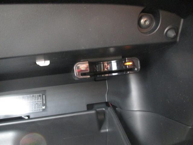 20X ハイブリッド エマージェンシーブレーキ 4WD 衝突被害軽減ブレーキ フルセグナビ バックカメラ Bluetooth対応 DVD再生可 シートヒーター LEDヘッドライト 2,000cc 5人乗り 4WD ETC オートライト 車検整備付(14枚目)