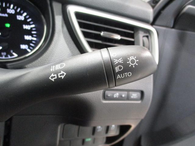 20X ハイブリッド エマージェンシーブレーキ 4WD 衝突被害軽減ブレーキ フルセグナビ バックカメラ Bluetooth対応 DVD再生可 シートヒーター LEDヘッドライト 2,000cc 5人乗り 4WD ETC オートライト 車検整備付(15枚目)