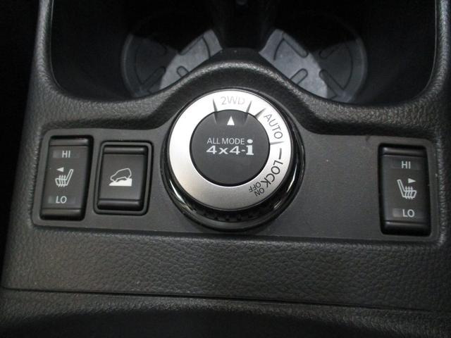 20X ハイブリッド エマージェンシーブレーキ 4WD 衝突被害軽減ブレーキ フルセグナビ バックカメラ Bluetooth対応 DVD再生可 シートヒーター LEDヘッドライト 2,000cc 5人乗り 4WD ETC オートライト 車検整備付(16枚目)