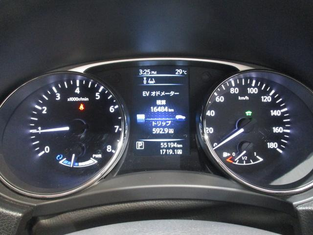 20X ハイブリッド エマージェンシーブレーキ 4WD 衝突被害軽減ブレーキ フルセグナビ バックカメラ Bluetooth対応 DVD再生可 シートヒーター LEDヘッドライト 2,000cc 5人乗り 4WD ETC オートライト 車検整備付(17枚目)