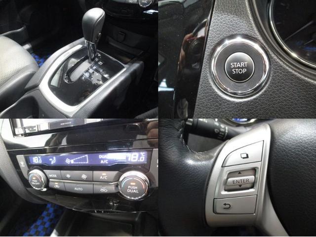 20X ハイブリッド エマージェンシーブレーキ 4WD 衝突被害軽減ブレーキ フルセグナビ バックカメラ Bluetooth対応 DVD再生可 シートヒーター LEDヘッドライト 2,000cc 5人乗り 4WD ETC オートライト 車検整備付(18枚目)