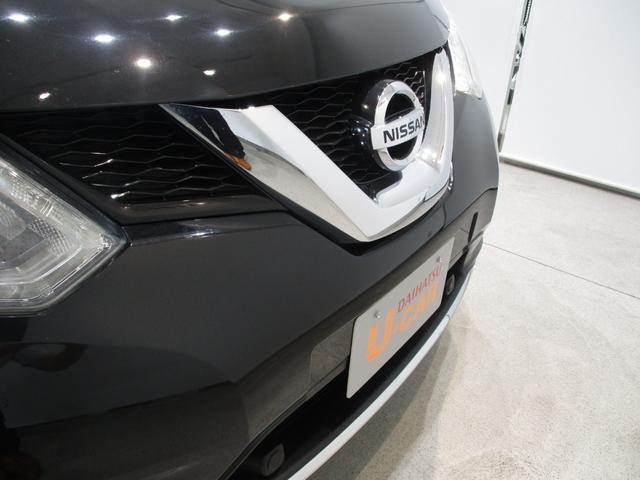 20X ハイブリッド エマージェンシーブレーキ 4WD 衝突被害軽減ブレーキ フルセグナビ バックカメラ Bluetooth対応 DVD再生可 シートヒーター LEDヘッドライト 2,000cc 5人乗り 4WD ETC オートライト 車検整備付(35枚目)