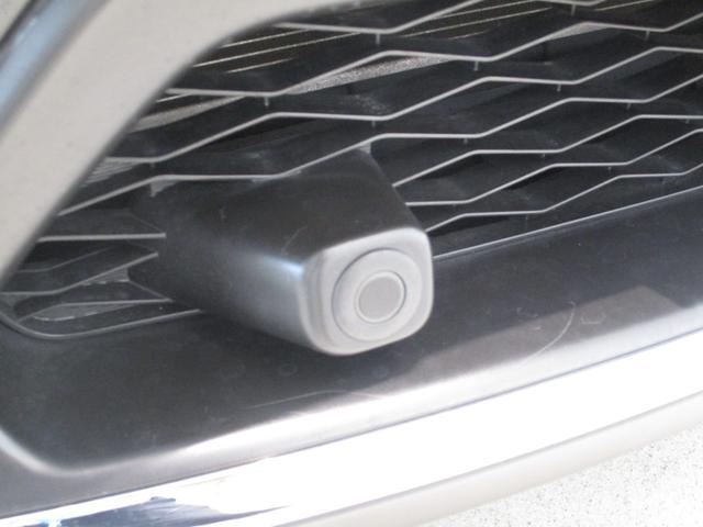 20X ハイブリッド エマージェンシーブレーキ 4WD 衝突被害軽減ブレーキ フルセグナビ バックカメラ Bluetooth対応 DVD再生可 シートヒーター LEDヘッドライト 2,000cc 5人乗り 4WD ETC オートライト 車検整備付(44枚目)