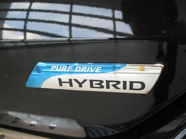 20X ハイブリッド エマージェンシーブレーキ 4WD 衝突被害軽減ブレーキ フルセグナビ バックカメラ Bluetooth対応 DVD再生可 シートヒーター LEDヘッドライト 2,000cc 5人乗り 4WD ETC オートライト 車検整備付(46枚目)