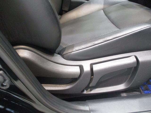 20X ハイブリッド エマージェンシーブレーキ 4WD 衝突被害軽減ブレーキ フルセグナビ バックカメラ Bluetooth対応 DVD再生可 シートヒーター LEDヘッドライト 2,000cc 5人乗り 4WD ETC オートライト 車検整備付(53枚目)