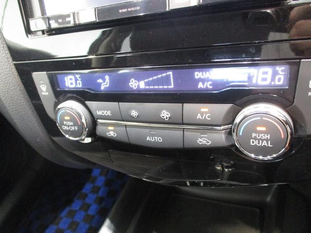 20X ハイブリッド エマージェンシーブレーキ 4WD 衝突被害軽減ブレーキ フルセグナビ バックカメラ Bluetooth対応 DVD再生可 シートヒーター LEDヘッドライト 2,000cc 5人乗り 4WD ETC オートライト 車検整備付(60枚目)