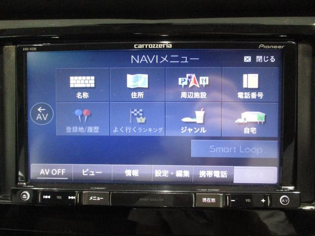 20X ハイブリッド エマージェンシーブレーキ 4WD 衝突被害軽減ブレーキ フルセグナビ バックカメラ Bluetooth対応 DVD再生可 シートヒーター LEDヘッドライト 2,000cc 5人乗り 4WD ETC オートライト 車検整備付(61枚目)