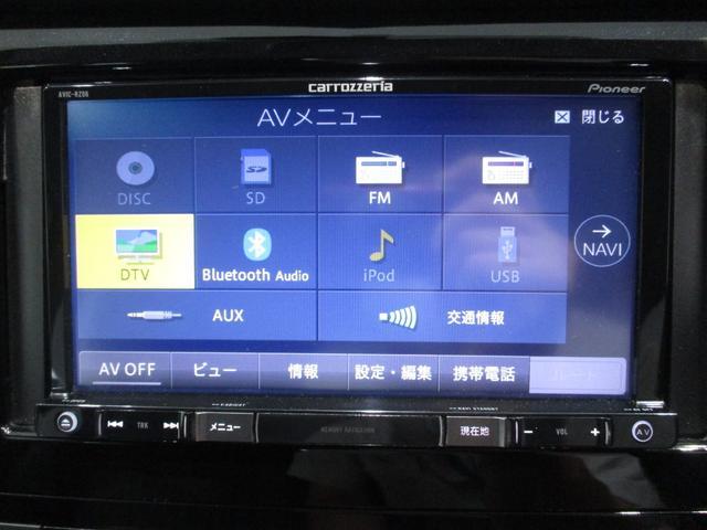 20X ハイブリッド エマージェンシーブレーキ 4WD 衝突被害軽減ブレーキ フルセグナビ バックカメラ Bluetooth対応 DVD再生可 シートヒーター LEDヘッドライト 2,000cc 5人乗り 4WD ETC オートライト 車検整備付(62枚目)