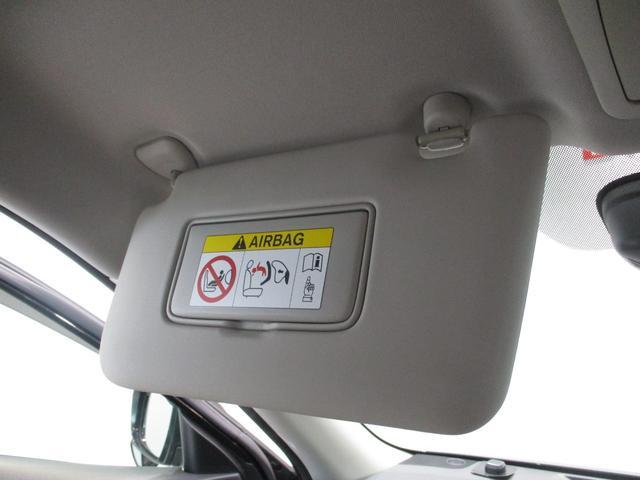 20X ハイブリッド エマージェンシーブレーキ 4WD 衝突被害軽減ブレーキ フルセグナビ バックカメラ Bluetooth対応 DVD再生可 シートヒーター LEDヘッドライト 2,000cc 5人乗り 4WD ETC オートライト 車検整備付(63枚目)