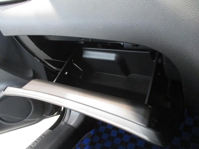 20X ハイブリッド エマージェンシーブレーキ 4WD 衝突被害軽減ブレーキ フルセグナビ バックカメラ Bluetooth対応 DVD再生可 シートヒーター LEDヘッドライト 2,000cc 5人乗り 4WD ETC オートライト 車検整備付(66枚目)