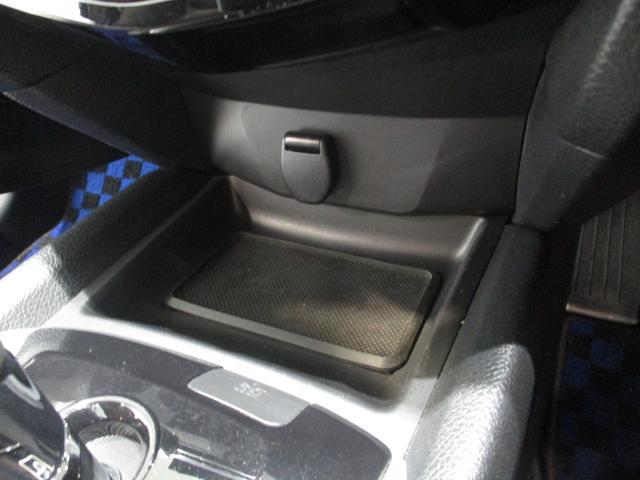 20X ハイブリッド エマージェンシーブレーキ 4WD 衝突被害軽減ブレーキ フルセグナビ バックカメラ Bluetooth対応 DVD再生可 シートヒーター LEDヘッドライト 2,000cc 5人乗り 4WD ETC オートライト 車検整備付(67枚目)