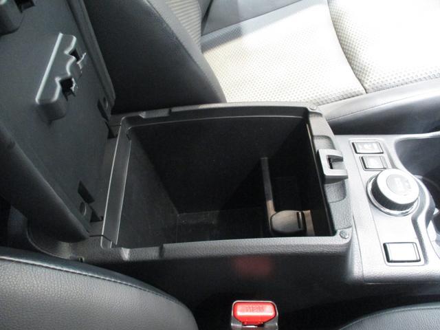20X ハイブリッド エマージェンシーブレーキ 4WD 衝突被害軽減ブレーキ フルセグナビ バックカメラ Bluetooth対応 DVD再生可 シートヒーター LEDヘッドライト 2,000cc 5人乗り 4WD ETC オートライト 車検整備付(69枚目)