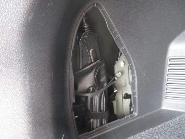 20X ハイブリッド エマージェンシーブレーキ 4WD 衝突被害軽減ブレーキ フルセグナビ バックカメラ Bluetooth対応 DVD再生可 シートヒーター LEDヘッドライト 2,000cc 5人乗り 4WD ETC オートライト 車検整備付(79枚目)