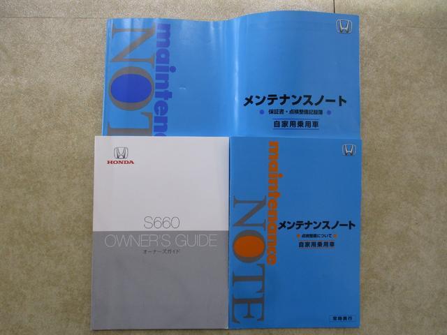 「ホンダ」「S660」「オープンカー」「滋賀県」の中古車77