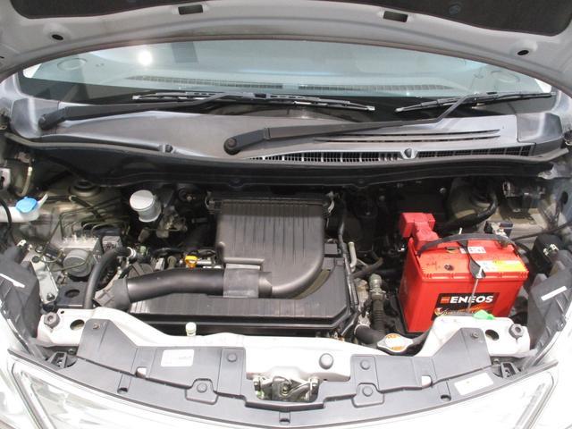 G バックカメラ ETC パワースライドドア ポータブルナビ 1,200cc 5人乗り 車検整備付き ステアリングスイッチ CDチューナー(8枚目)