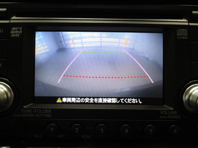 G バックカメラ ETC パワースライドドア ポータブルナビ 1,200cc 5人乗り 車検整備付き ステアリングスイッチ CDチューナー(13枚目)