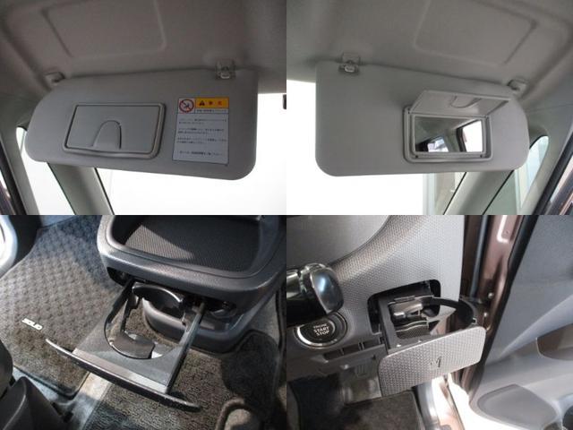 G バックカメラ ETC パワースライドドア ポータブルナビ 1,200cc 5人乗り 車検整備付き ステアリングスイッチ CDチューナー(18枚目)