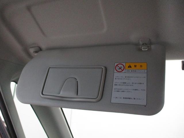 G バックカメラ ETC パワースライドドア ポータブルナビ 1,200cc 5人乗り 車検整備付き ステアリングスイッチ CDチューナー(57枚目)