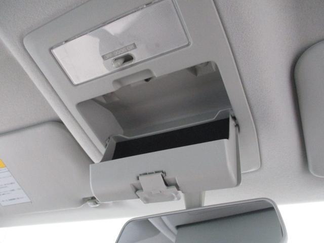 G バックカメラ ETC パワースライドドア ポータブルナビ 1,200cc 5人乗り 車検整備付き ステアリングスイッチ CDチューナー(61枚目)