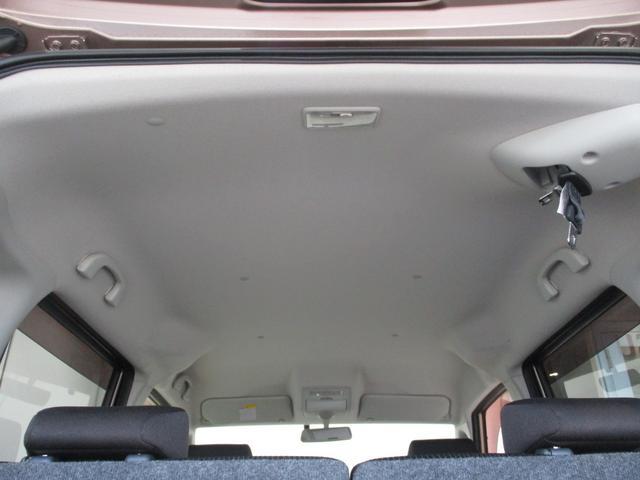 G バックカメラ ETC パワースライドドア ポータブルナビ 1,200cc 5人乗り 車検整備付き ステアリングスイッチ CDチューナー(75枚目)