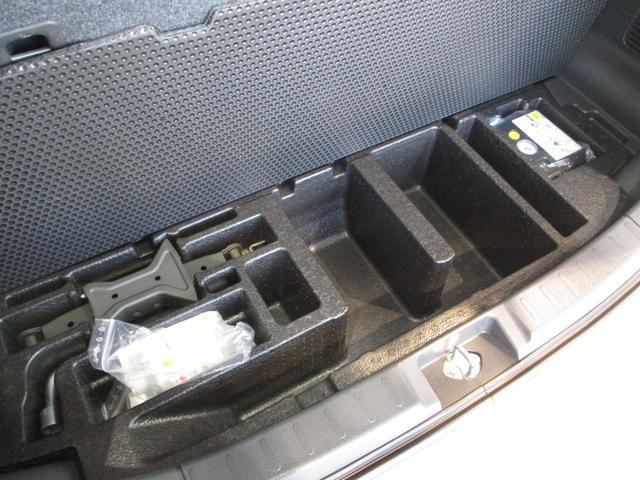 G バックカメラ ETC パワースライドドア ポータブルナビ 1,200cc 5人乗り 車検整備付き ステアリングスイッチ CDチューナー(79枚目)