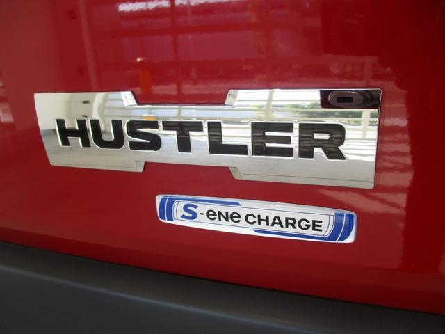 JスタイルII デュアルレーダーブレーキサポート 社外ナビ ワンセグ ETC ステアリングスイッチ 衝突被害軽減ブレーキ Sエネチャージ オートライト インテリジェンスキー プッシュボタンスタート シートヒーター 車検整備付 HIDヘッドライト(10枚目)