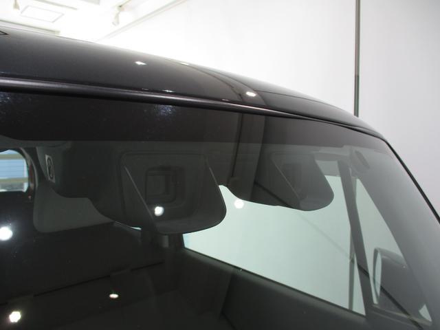JスタイルII デュアルレーダーブレーキサポート 社外ナビ ワンセグ ETC ステアリングスイッチ 衝突被害軽減ブレーキ Sエネチャージ オートライト インテリジェンスキー プッシュボタンスタート シートヒーター 車検整備付 HIDヘッドライト(11枚目)