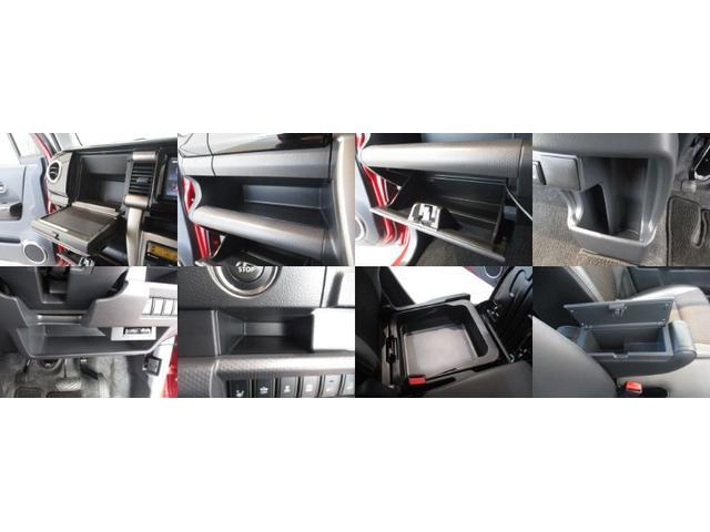 JスタイルII デュアルレーダーブレーキサポート 社外ナビ ワンセグ ETC ステアリングスイッチ 衝突被害軽減ブレーキ Sエネチャージ オートライト インテリジェンスキー プッシュボタンスタート シートヒーター 車検整備付 HIDヘッドライト(19枚目)