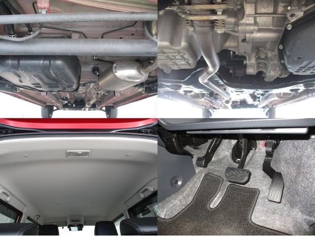JスタイルII デュアルレーダーブレーキサポート 社外ナビ ワンセグ ETC ステアリングスイッチ 衝突被害軽減ブレーキ Sエネチャージ オートライト インテリジェンスキー プッシュボタンスタート シートヒーター 車検整備付 HIDヘッドライト(20枚目)