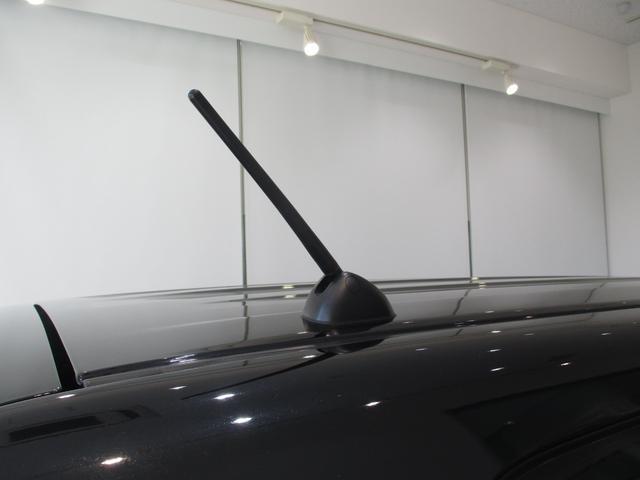 JスタイルII デュアルレーダーブレーキサポート 社外ナビ ワンセグ ETC ステアリングスイッチ 衝突被害軽減ブレーキ Sエネチャージ オートライト インテリジェンスキー プッシュボタンスタート シートヒーター 車検整備付 HIDヘッドライト(31枚目)