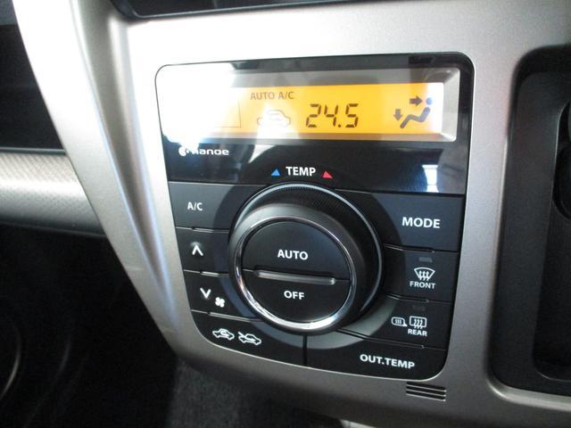 JスタイルII デュアルレーダーブレーキサポート 社外ナビ ワンセグ ETC ステアリングスイッチ 衝突被害軽減ブレーキ Sエネチャージ オートライト インテリジェンスキー プッシュボタンスタート シートヒーター 車検整備付 HIDヘッドライト(56枚目)
