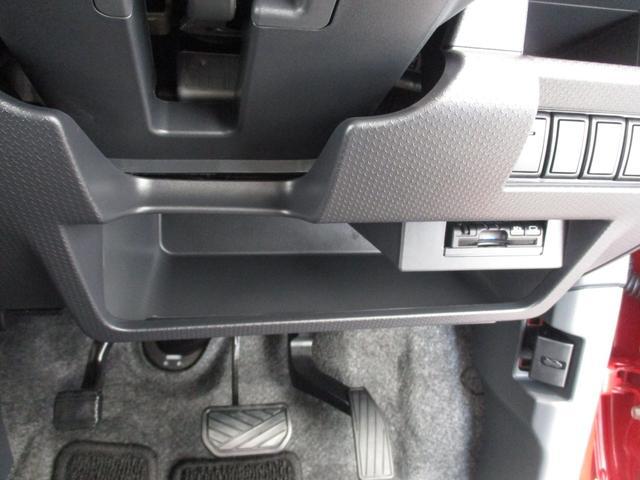 JスタイルII デュアルレーダーブレーキサポート 社外ナビ ワンセグ ETC ステアリングスイッチ 衝突被害軽減ブレーキ Sエネチャージ オートライト インテリジェンスキー プッシュボタンスタート シートヒーター 車検整備付 HIDヘッドライト(66枚目)