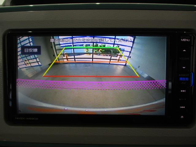 Xリミテッドメイクアップ SAIII 純正フルセグナビ バックカメラ 両側パワースライドドア 衝突被害軽減ブレーキ エコアイドル フォグライト Bluetooth対応 DVD視聴(14枚目)