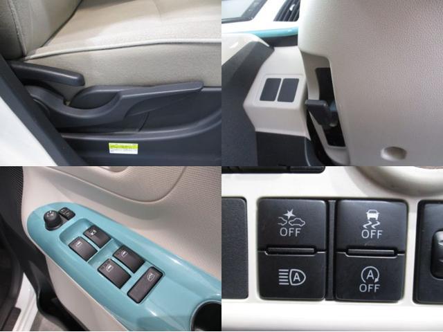 Xリミテッドメイクアップ SAIII 純正フルセグナビ バックカメラ 両側パワースライドドア 衝突被害軽減ブレーキ エコアイドル フォグライト Bluetooth対応 DVD視聴(17枚目)