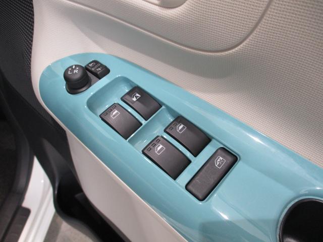 Xリミテッドメイクアップ SAIII 純正フルセグナビ バックカメラ 両側パワースライドドア 衝突被害軽減ブレーキ エコアイドル フォグライト Bluetooth対応 DVD視聴(52枚目)