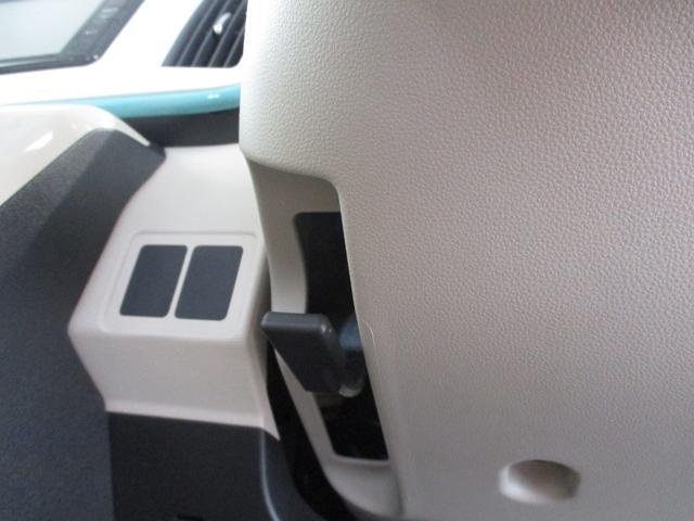 Xリミテッドメイクアップ SAIII 純正フルセグナビ バックカメラ 両側パワースライドドア 衝突被害軽減ブレーキ エコアイドル フォグライト Bluetooth対応 DVD視聴(54枚目)