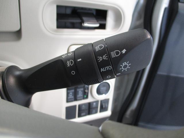 Xリミテッドメイクアップ SAIII 純正フルセグナビ バックカメラ 両側パワースライドドア 衝突被害軽減ブレーキ エコアイドル フォグライト Bluetooth対応 DVD視聴(59枚目)