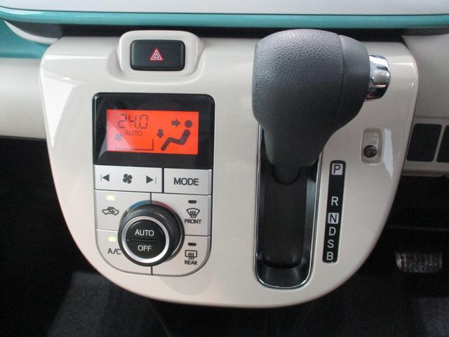 Xリミテッドメイクアップ SAIII 純正フルセグナビ バックカメラ 両側パワースライドドア 衝突被害軽減ブレーキ エコアイドル フォグライト Bluetooth対応 DVD視聴(60枚目)