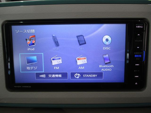 Xリミテッドメイクアップ SAIII 純正フルセグナビ バックカメラ 両側パワースライドドア 衝突被害軽減ブレーキ エコアイドル フォグライト Bluetooth対応 DVD視聴(61枚目)