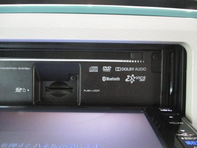 Xリミテッドメイクアップ SAIII 純正フルセグナビ バックカメラ 両側パワースライドドア 衝突被害軽減ブレーキ エコアイドル フォグライト Bluetooth対応 DVD視聴(62枚目)