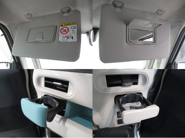 Xリミテッドメイクアップ SAIII 純正フルセグナビ バックカメラ 両側パワースライドドア 衝突被害軽減ブレーキ エコアイドル フォグライト Bluetooth対応 DVD視聴(64枚目)