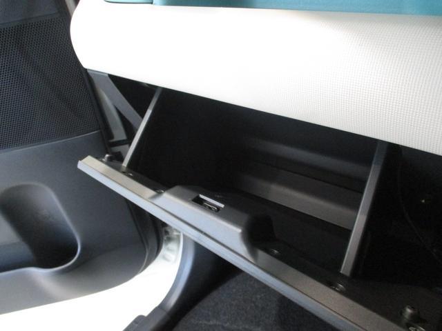 Xリミテッドメイクアップ SAIII 純正フルセグナビ バックカメラ 両側パワースライドドア 衝突被害軽減ブレーキ エコアイドル フォグライト Bluetooth対応 DVD視聴(66枚目)