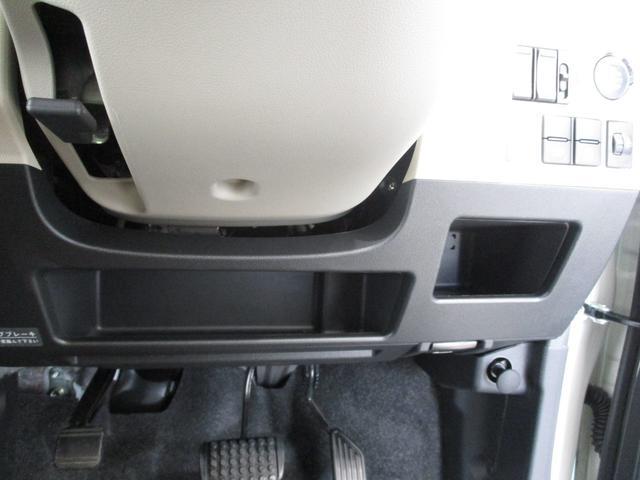 Xリミテッドメイクアップ SAIII 純正フルセグナビ バックカメラ 両側パワースライドドア 衝突被害軽減ブレーキ エコアイドル フォグライト Bluetooth対応 DVD視聴(69枚目)