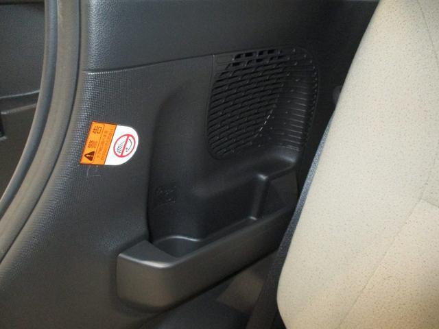 Xリミテッドメイクアップ SAIII 純正フルセグナビ バックカメラ 両側パワースライドドア 衝突被害軽減ブレーキ エコアイドル フォグライト Bluetooth対応 DVD視聴(73枚目)