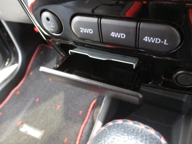 クロスアドベンチャー 4WD インタークーラーターボ パートタイム4WD 運転席シートヒーター ヒーテッドドアミラー 軽SUV 走行距離50,700km台 電動格納式ドアミラー キーレスエントリー ルームクリーニング実施済み(51枚目)