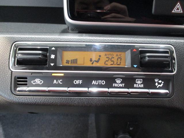 【オートエアコン】温度設定しておくと自動で風量を調整してくれます☆