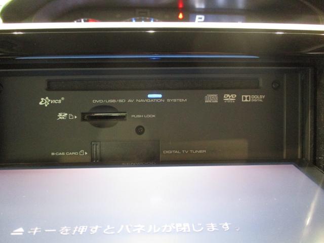 フルセグ視聴だけでなくDVD再生やBluetoothオーディオの使用もできます!